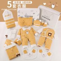 新生婴儿衣服礼盒冬季套装秋冬装初生满月纯棉刚出生宝宝用品大全