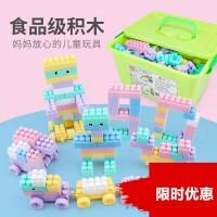 儿童早教积木拼装玩具益智拼插塑料搭启蒙大颗粒大号宝宝智力开发