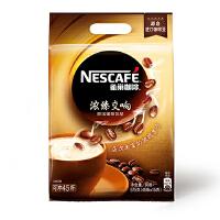 [当当自营] 雀巢咖啡 浓臻交响咖啡675g/袋(45袋x15g)