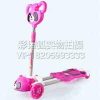 双脚踏板剪刀摇摆车熊猫款新款儿童蛙式滑板车三轮闪光四轮小孩