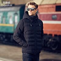 20180323024022290冬季男装 潮流冬装外套 连帽棉衣 保暖加厚棉袄 上衣 黑色