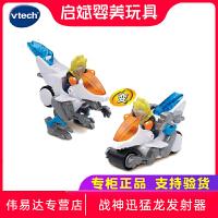 伟易达变形恐龙战神系列迅猛龙发射器儿童变形声光感应玩具礼物