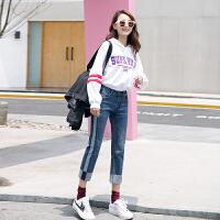 Freefeel 2018秋冬新款牛仔裤高弹直筒九分裤女装裤子WD8830