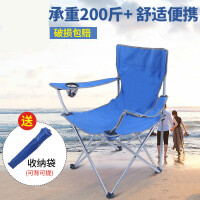 户外折叠椅子便携钓鱼沙滩椅带靠背写生椅火车站票座椅