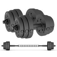 �铃 包胶哑铃男士足重杠铃家用健身器材10/20/30/40kg公斤 默认1