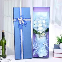 七夕礼物创意情人节礼物送老师送女友送老婆表白送妈妈闺蜜的生日礼物新年 蓝色