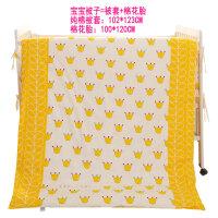 婴童床品套件北欧ins纯棉可拆洗棉花被床围床单床笠宝宝被可定做