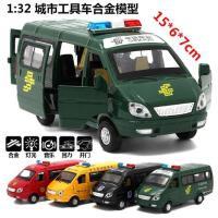 万宝邮政面包车城市工具车合金汽车模型声光回力车儿童玩具车