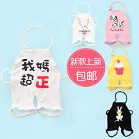 婴儿肚兜男女宝宝纯棉衣服春装夏季6新生儿护肚3个月0-1岁睡衣