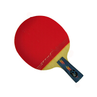 红双喜DHS 四星级A003/A007 乒乓球拍 成品拍 一支装