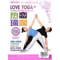 热恋瑜珈-初学篇DVD( 货号:1518090623015523)