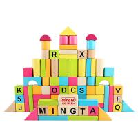 儿童积木玩具宝宝女孩3-6周岁拼装7-8-10岁1-2周岁男孩子