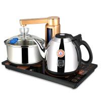 金灶(KAMJOVE) V9全智能自动上水电热水壶泡茶电茶壶茶具套装电茶炉 V9