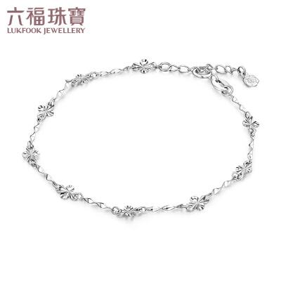 六福珠宝18K金白色快乐花间扭片女款手链  定价  L18TBKB0014W支持使用礼品卡