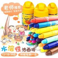 得力水溶性油画棒儿童蜡笔安全无毒可水洗幼儿园宝宝画画笔套装油化棒12色旋转蜡笔油画棒腊笔24色涂色笔