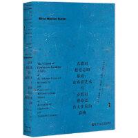 甲骨文丛书 希腊对德意志的:论希腊艺术与诗歌对德意志作家的影响 伊莉莎・玛丽安・巴特勒(Eliza Marian Bu