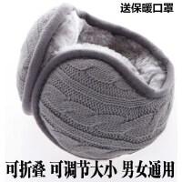 琪之凡冬季保暖耳罩男士折叠耳套女后戴耳包毛绒耳暖耳捂护耳朵罩