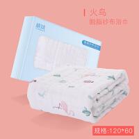 新生儿浴巾婴儿纯棉毛巾洗澡初生儿童宝宝全棉纱布 火鸟 6层(120*60cm)