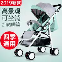婴儿手推车儿童脚踏三轮自行车多功能安全护栏高景观四合一f2l