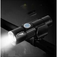 自行车灯夜骑强光USB充电前灯山地车装备配件防水亮骑行手电筒