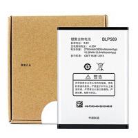 【包邮】OPPO Find7原装电池 BLP569电池 OPPO Find7 X9007 X9000 X9077 X9