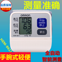 手腕式全自动家用电子量血压计测量仪器腕式准确表