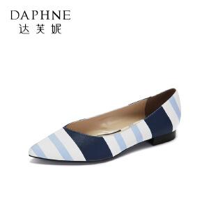 【9.20达芙妮超品2件2折】Daphne/达芙妮 圆漾春季尖头低跟拼色条纹时尚浅口鞋