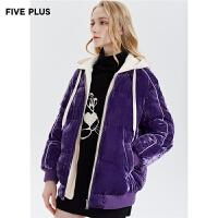 Five Plus新款女冬装丝绒棒球款夹棉外套女中长连帽宽松长袖