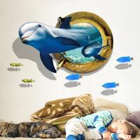 海豚3D墙贴客厅沙发背景墙壁贴画创意装饰卧室立体感海洋贴纸防水