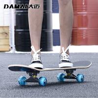 四轮双翘滑板 儿童四轮滑板 刷街高级滑板公路长滑板