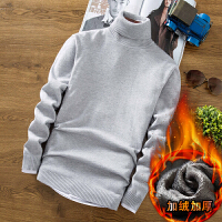 冬季加绒加厚男士毛衣高领修身保暖针织衫韩版学生复古打底衫潮流