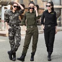 户外冲锋衣裤军迷运动迷彩服女款春秋作训服套装 工装女