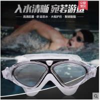 舒适耐用游泳眼镜泳镜高清防水防雾女士男士成人透明大框游泳镜泳帽套装
