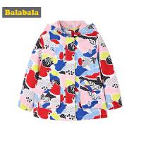巴拉巴拉女童外套秋装2018新款上衣儿童小童宝宝冲锋衣潮连帽上衣