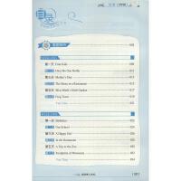小学英语阅读100篇阶梯强化训练 6年级 新课标全新版 中译出版社