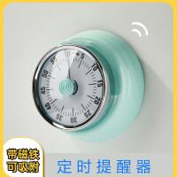 厨房定时器提醒器机械计时器学生做题时间管理闹钟电子倒计时家用