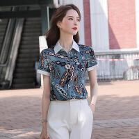 衬衫女时尚洋气韩版百搭印花方领设计感春装2020款女士上衣职业装