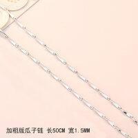 加粗925银项链锁骨单链子毛衣链女士长款韩版无吊坠50 60 70CM