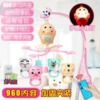 新生儿床铃0-1岁 婴儿玩具3-6-12个月音乐旋转床头铃摇铃玩具床挂1qi