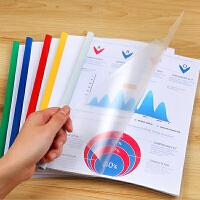 传美 20个装加厚A4透明抽杆夹拉杆夹文件夹插页档案资料报告夹 20个装可夹50张混色