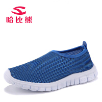 哈比熊童鞋男童秋季新款儿童运动鞋夏季透气网鞋女童休闲鞋跑鞋A92H1