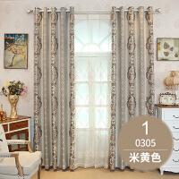 欧式窗帘遮光窗帘布料窗帘成品隔热卧室简约现代防晒客厅落地窗纱