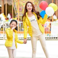 子装冬装新款母女母子装儿童女童轻薄韩版羽绒服短款外套潮 亮黄色 100cm