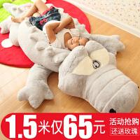 可爱大号鳄鱼毛绒玩具公仔睡觉抱枕长条枕布娃娃玩偶生日礼物女生