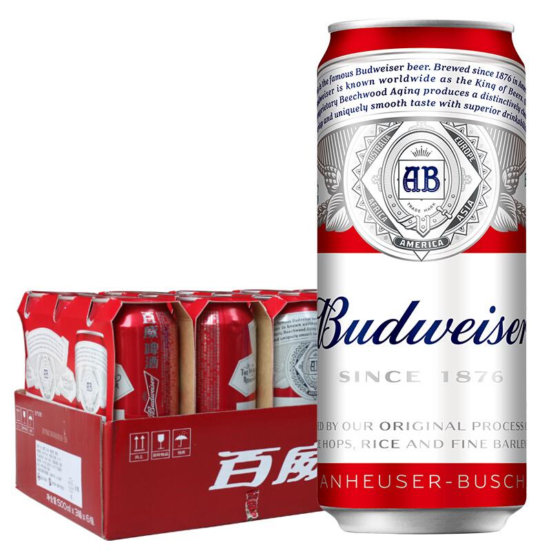 Budweiser 百威啤酒500ml*18听 畅饮百威,释放真我,真情做自己