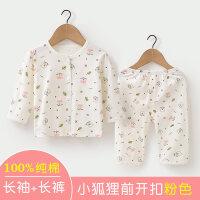 婴儿家居服纯棉薄款套装男宝女宝幼儿空调服儿童睡衣