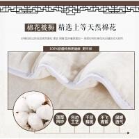 新疆棉絮�棉花被芯�|絮�稳舜�|被褥子加厚10斤全棉被子冬被�W生 1