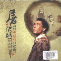 (美卡)屠洪纲精选辑(3CD)( 货号:10260134000650)
