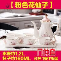 欧式下午茶茶具套装家用咖啡杯陶瓷茶壶套装花茶杯结婚茶具*