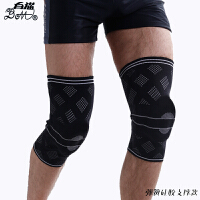 半月板损伤护膝羽毛球篮球健身弹簧透气男女跑步专业运动护膝 黑色硅胶弹簧款一只 M(送棉袜)